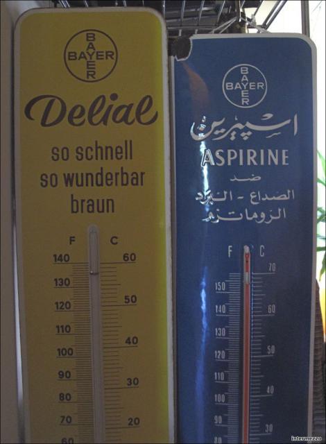 thermometer_delial_aspirin_ra_01.jpg